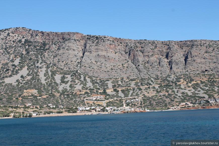 Крит 1162.jpg