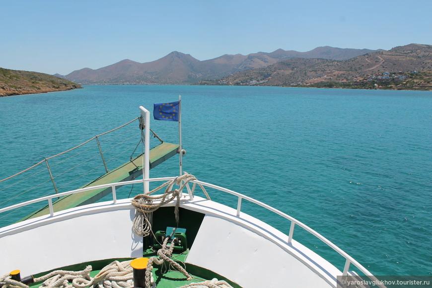 Кораблик, на котором мы плыли.