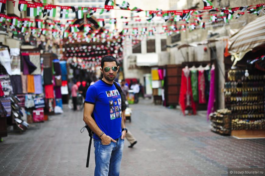 Флаги эмиратов повсюду