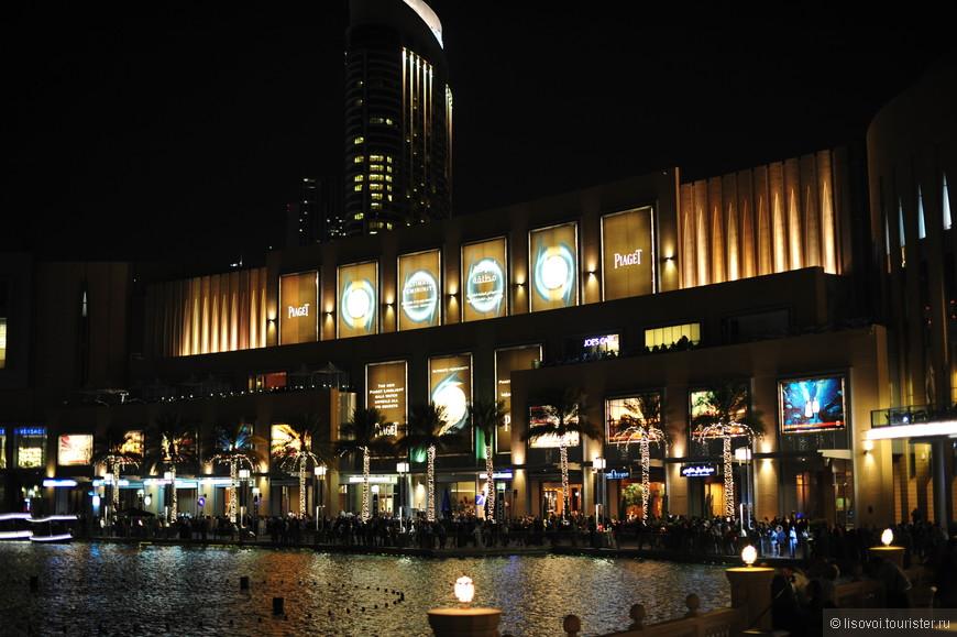 Ночной Дубай! Площадь перед Бурдж Халифа