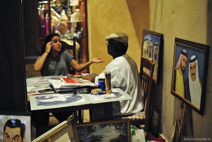 Художник, рисующий портрет.