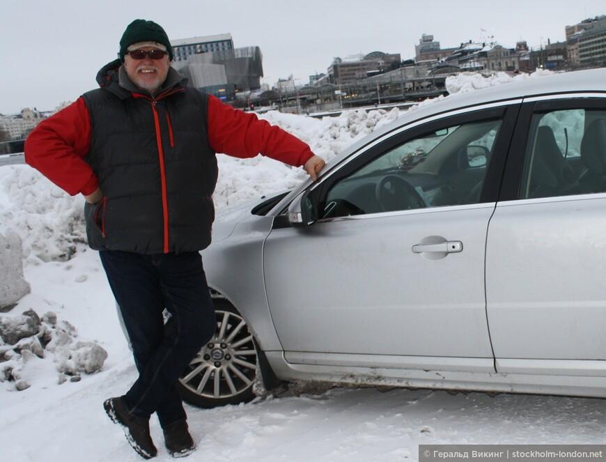 Ваш Гид в Швеции (Стокгольм) +46700326507 interpreter@fromru на автомобиле    (5).JPG
