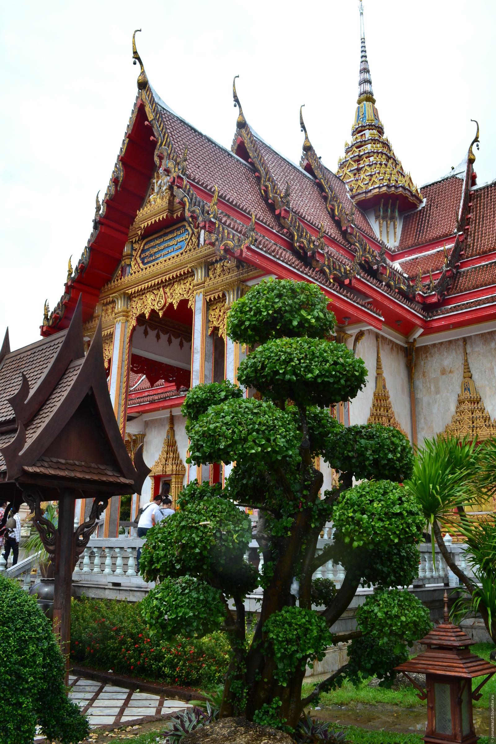 Большое путешествие маленьких туристов. Тайланд. Пхукет. Часть 1