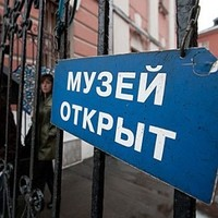 В каникулы 79 музеев Москвы будут работать бесплатно