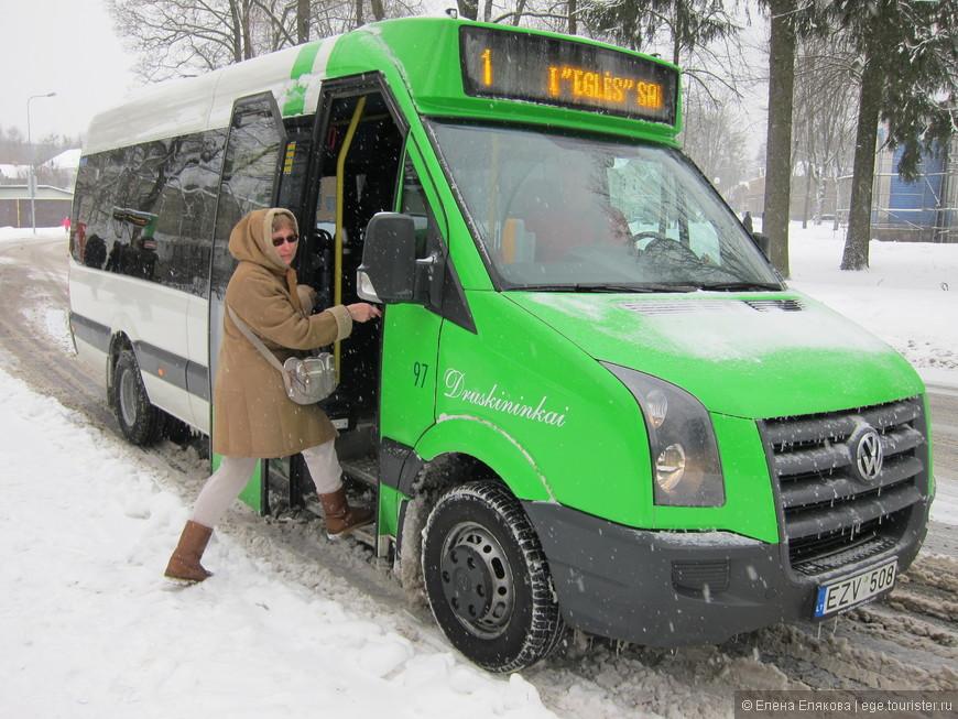 Литовский автобус. Автобусы в Друскининкае ходят строго по рассписаннию.