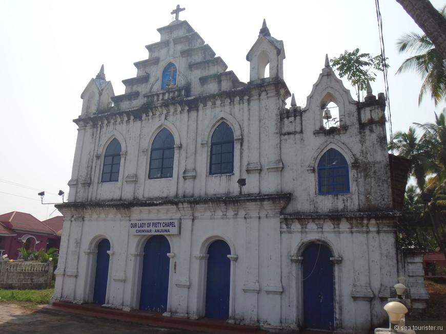 В Гоа очень много самых разных индуистских храмов, католических соборов, православных  церквей.