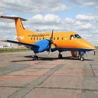 «Руслайн» отменил полеты из Кургана в Екатеринбург