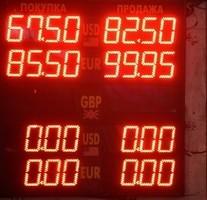 Туроператоры: «черный вторник» парализовал продажи