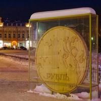 Художник из Томска предлагает установить памятник деревянному рублю