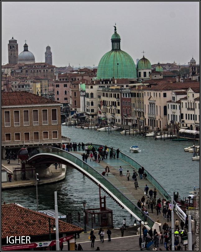 спускаемся и уходим через мостик с площади Рима