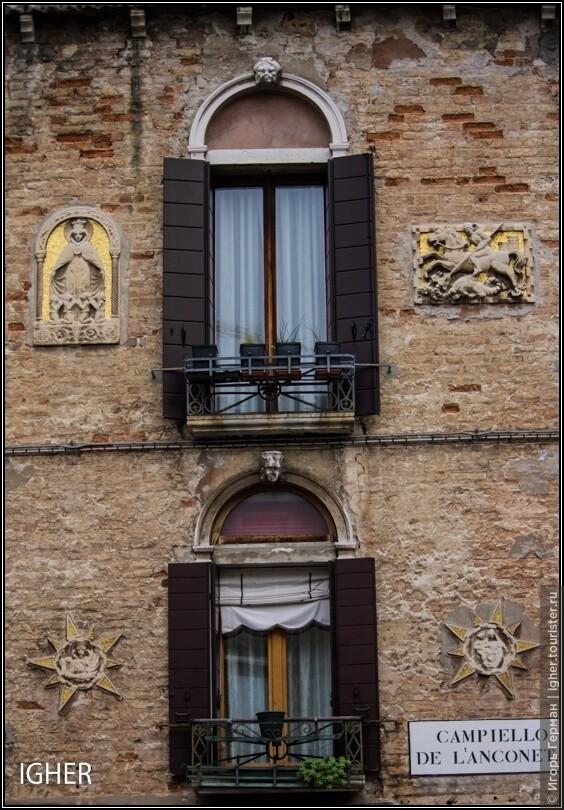 ведь думаю все со мной согласятся что Венецию можно фотографировать бесконечно и по любому она у всех будет разной