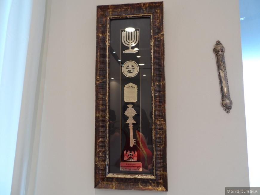 У каждой двери в Израиле висят обереги со свитком молитвы внутри, нечто похожее на то, что справа, традиционно и у нашей двери в отеле.