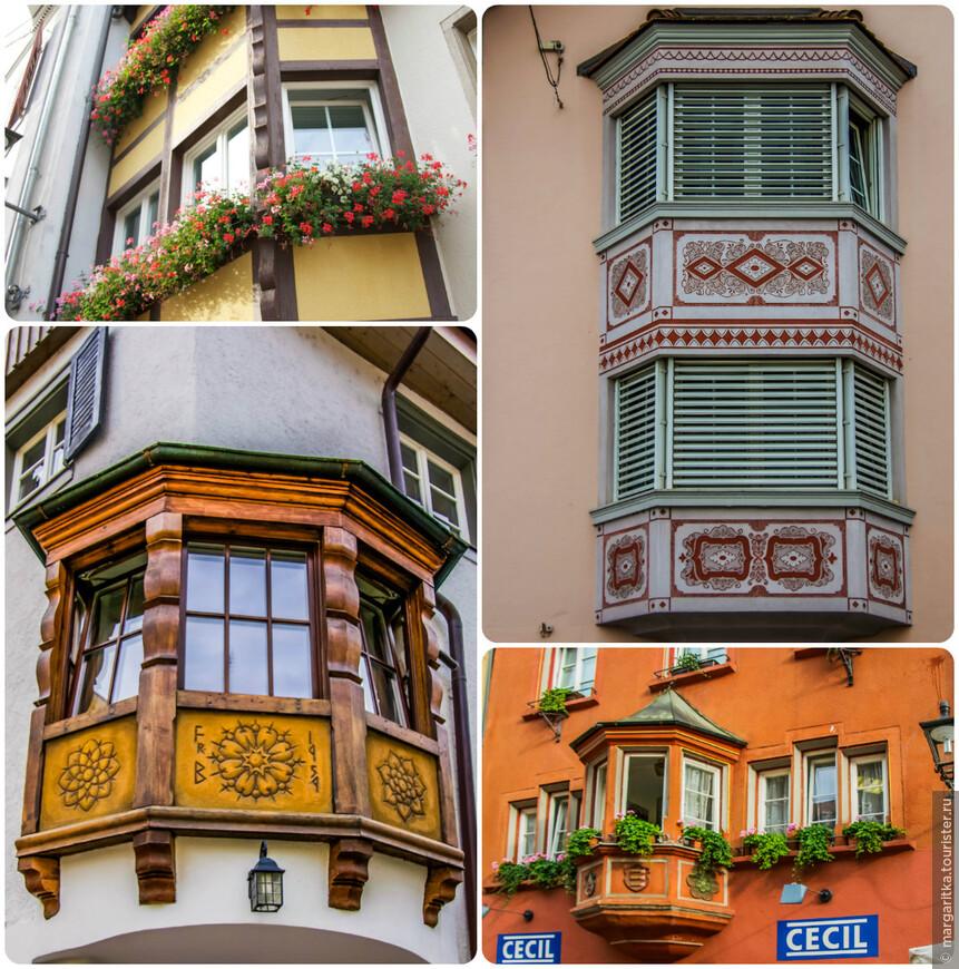Эркерный окна-балкончуи или наоборот балкончики-окна - такой же непременный атрибут местного градостроительства, как Ратуша и фонтаны