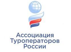 АТОР выступила с предложением отменить обязательную фингарантию для туроператоров