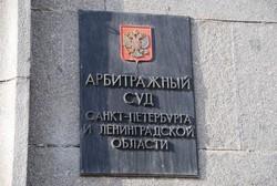Петербургский туроператор «Атлас» подал заявление о банкротстве
