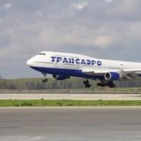 «Трансаэро» получила госгарантии на 9 млрд рублей