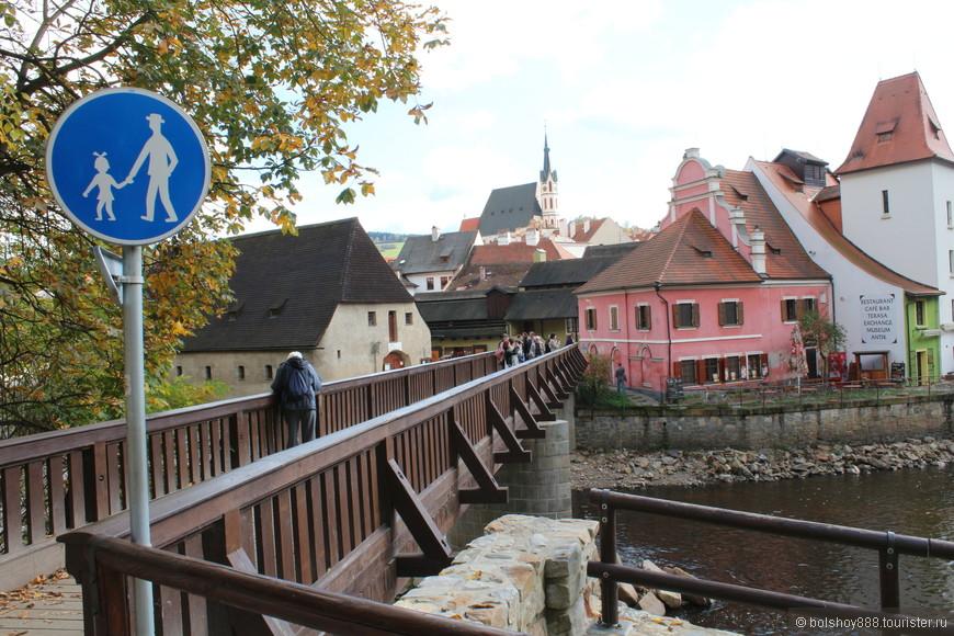 Все дорожные знаки в Чехии вот такие...Девочка обязательно с бантиком, а дядечка в шапочке!!!