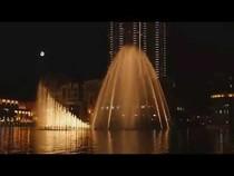 Дубай, фонтаны - фрагмент 1, 02:16