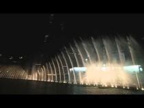 Дубай, фонтаны - фрагмент 3, 01:48
