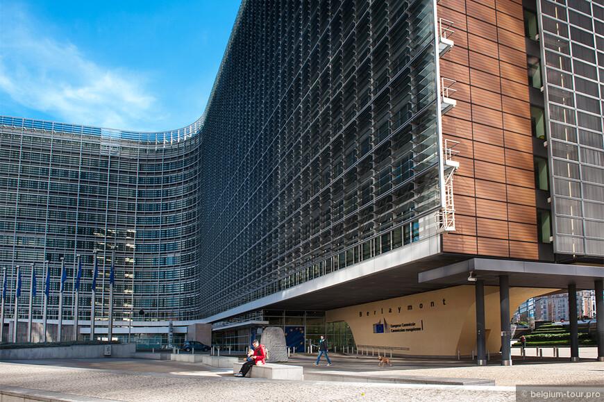 Еврокомиссия, самый многочисленный и главный исполнительный орган Евросоюза