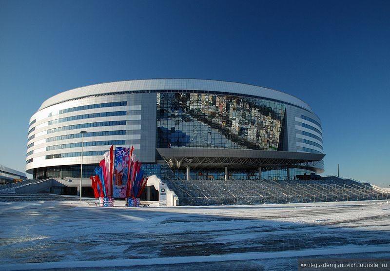 Минск - арена, главная ледовая арена Беларуси.