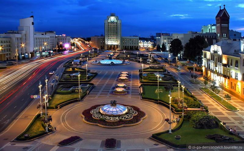 площадь Независимости (г. Минск)