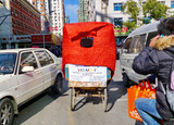 Пекин — Ябао Лу