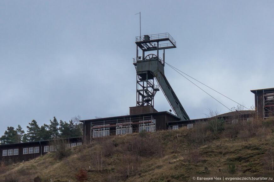 Первое, что видит посетитель - шахта Раммельсберга.