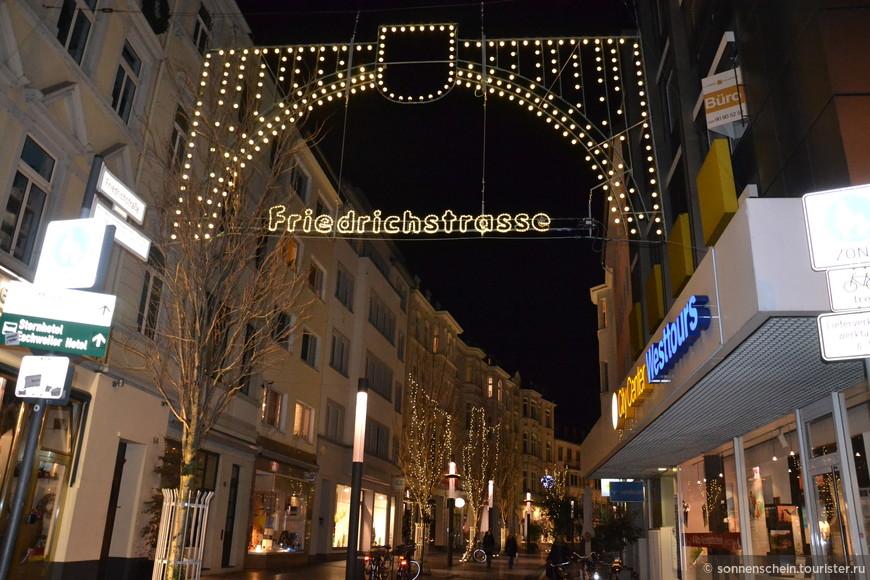 Красиво подсвеченные фасады, выходящие на площади Мюнстерплац, Ботлерплац и Фриденсплац.