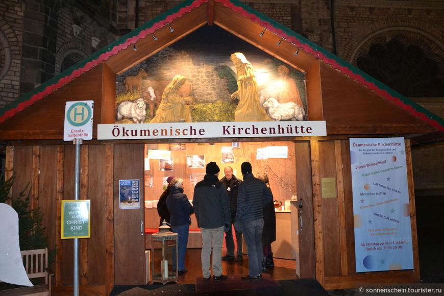 Аттракционы, карусели, вот и Святой Николай в красной шубе принимает от детей рождественские заявки.