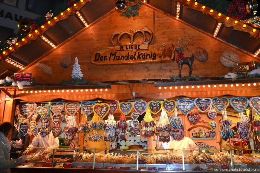 Аромат праздника стоит и на улицах. Выстраиваются ряды украшенных палаток и домиков, в которых чего только нет! Пряники и штольни, фигурки из шоколада и сахарная вата, жареный миндаль и сладкие пончики.