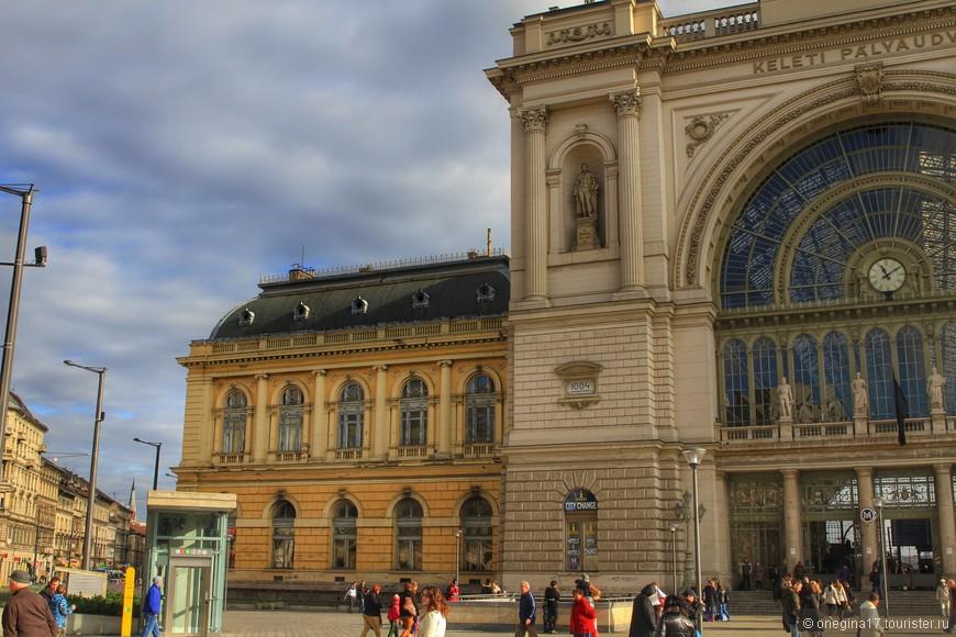 Вокзал Келети. Здесь началось мое знакомство с Будапештом.