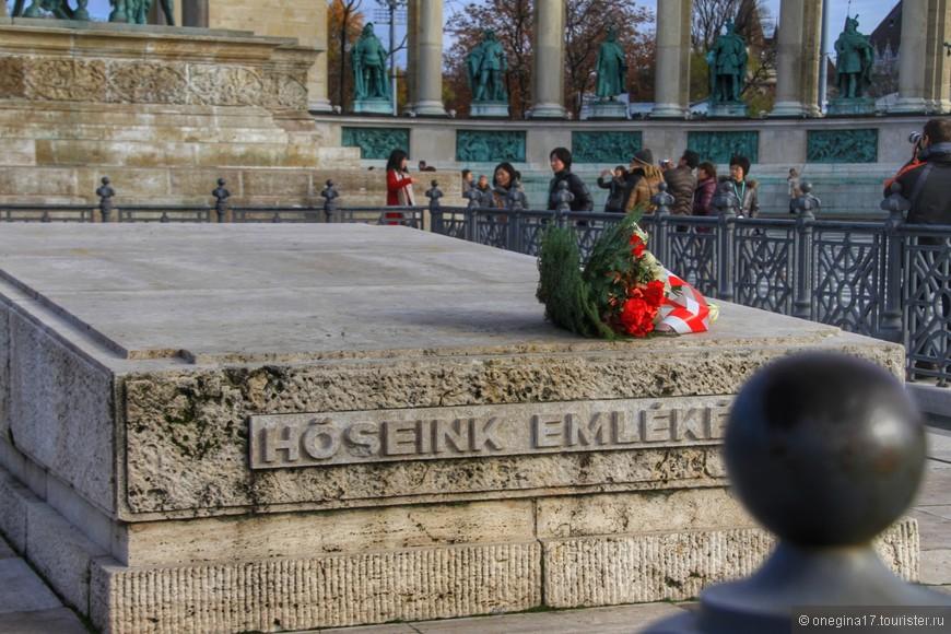 Площадь Героев. Мемориальная плита погибшим героям.