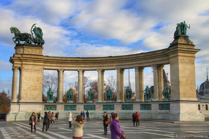 Колоннада с национальными героями Венгрии.