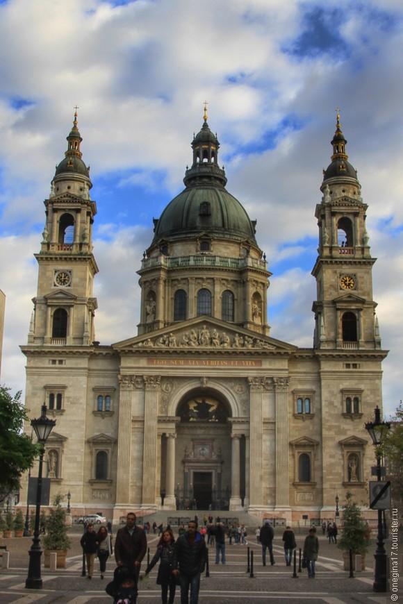 Базилика Святого Иштвана.