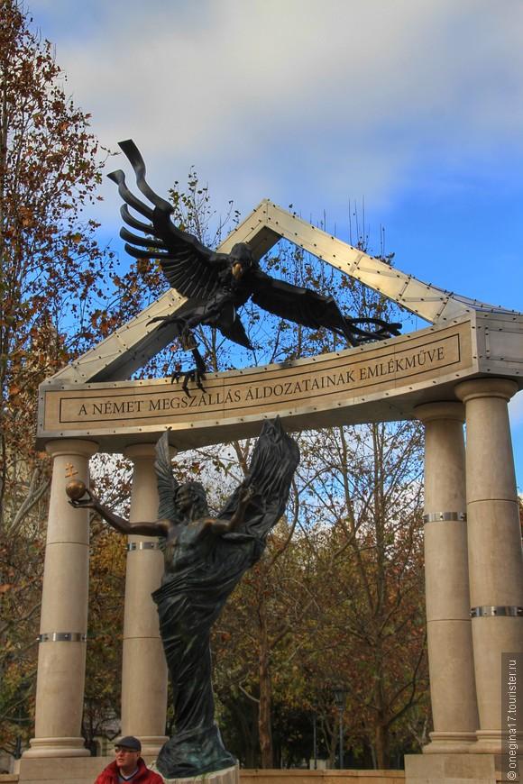 Мемориал в память о немецкой оккупации.