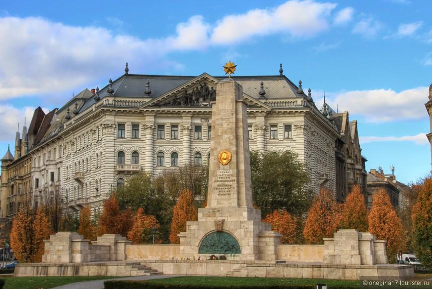 Монумент Советским воинам-освободителям.