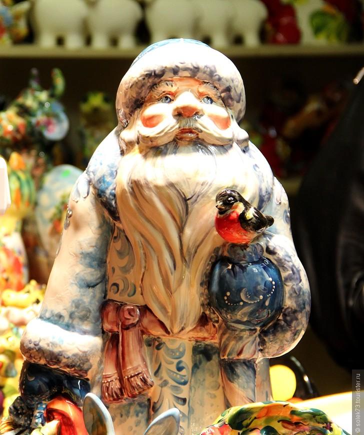 """Винтажный  Дедушка Мороз...... цена уж очень """" Винтажная""""!!!"""