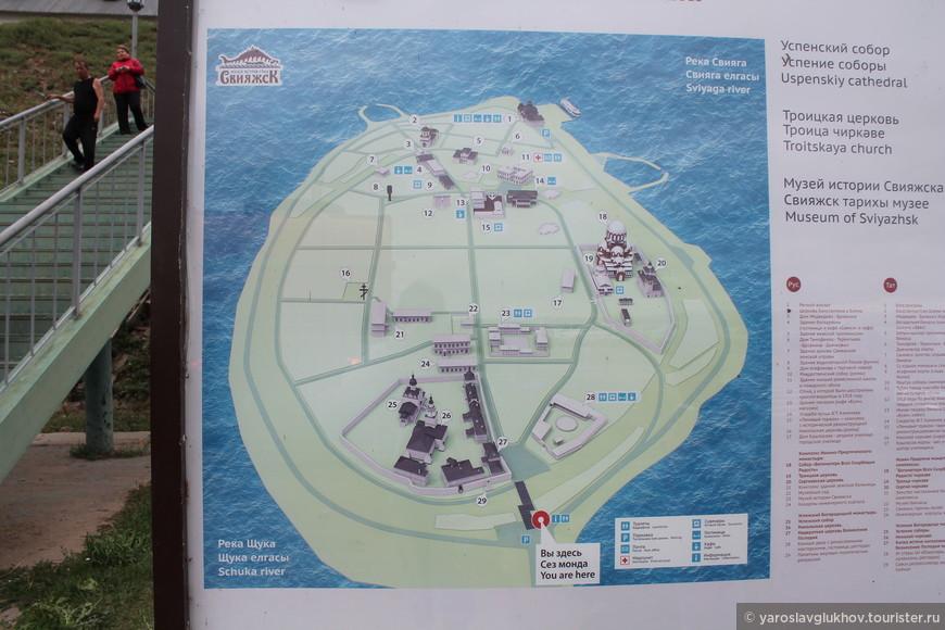 Схема острова.