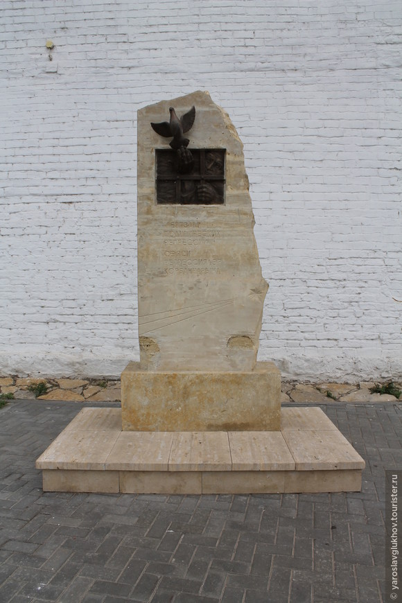 Памятник жертвам политических репрессий.