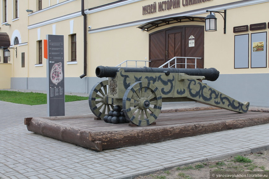 Памятник пушке.