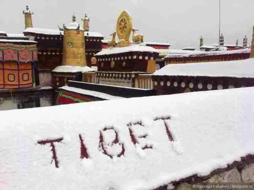 первый снег в Лхасе здесь не так холодно, как все думают, снег тает очень быстро