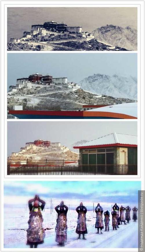 небольшой коллаж на тему снежной Лхасы