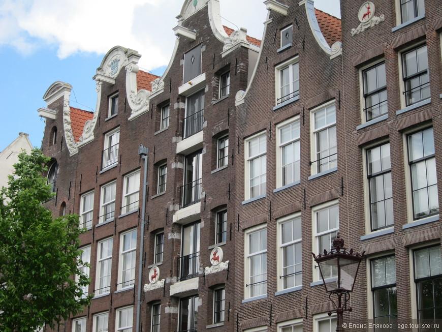Дома Амстердама