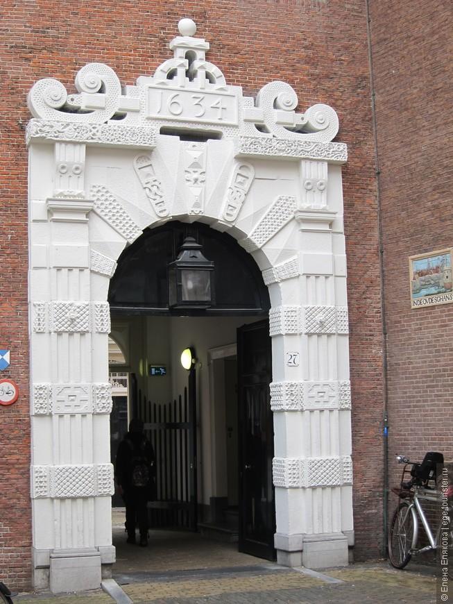 Ворота музея