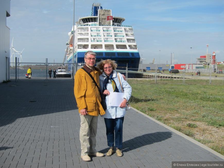 Порт Эймейдена - прощаемся с Руудом у нашего корабля