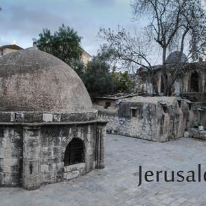 Иерусалим: Храм Гроба Господня