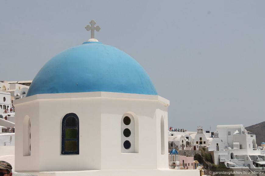 Церковь с голубым куполом.