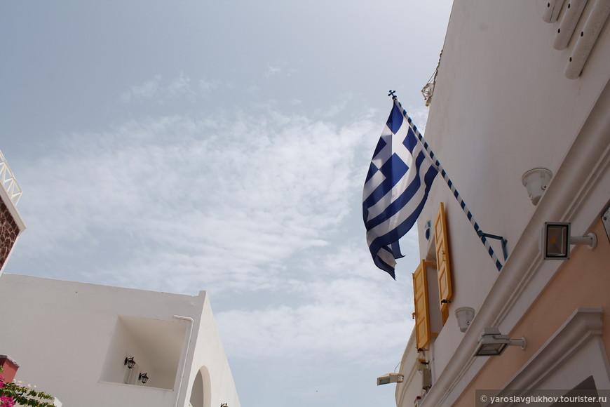 Крит 764.jpg