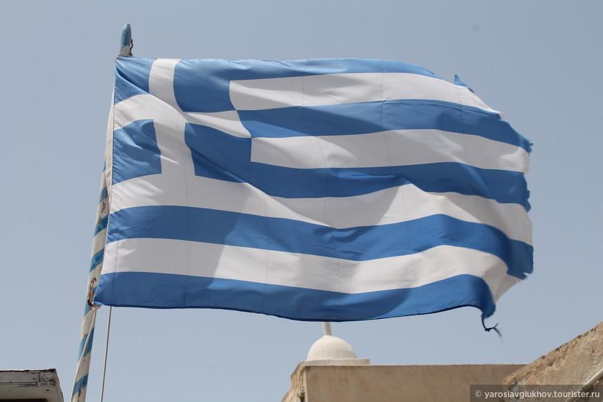 Греческий флаг во всём своём великолепии.